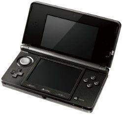 nintendo-3ds-konsole-s